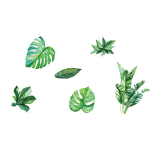 Diy Palm Leaves Tropical Raffia Tree Leaves Wall Sticker PVC Mural Art for Kids Room Wall Decals Home Decor Living Room