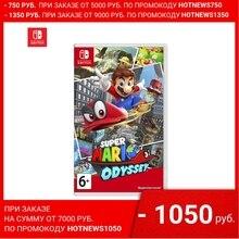 Игра для Nintendo Switch | Super Mario Odyssey