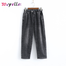 High Waist Jeans Women Harem Pants 2019 Elastic Loose Womens Chic Ankle-Length Waisted Skinny