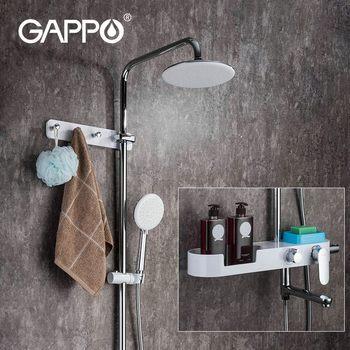 GAPPO смеситель для ванны и душа, поворотный излив для ванны, настенное крепление, насадка для душа с ручным душем, система для душа с дождевой