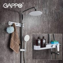 GAPPO Bath Shower System Mixer Rotate Tub Spout Wall Mount R