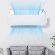 Кондиционер Универсальный ветровой дефлектор крышка Анти прямой дующий лобовое стекло холодный кондиционер ветровой дефлектор перегородка#20