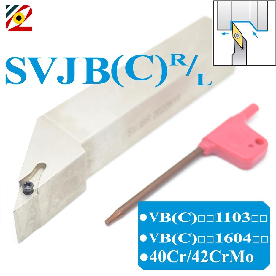 SVJCR 2020K11 93 degree external turning tool holder and lathe tool holder