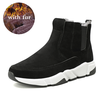 Męskie buty 2020 modne ciepłe zimowe buty z futrem męskie buty męskie dorosłe czarne buty śnieżne antypoślizgowe wygodne buty zimowe tanie i dobre opinie ZeKi Pao Buty śniegu CN (pochodzenie) ANKLE Stałe Dla dorosłych Krótki pluszowe Elastycznej tkaniny Okrągły nosek