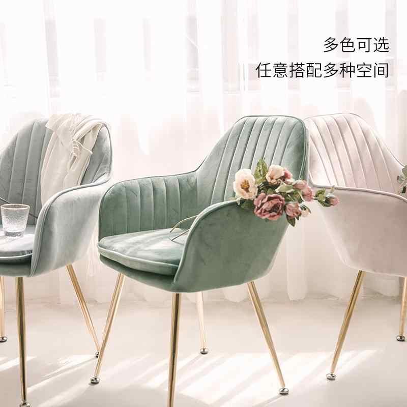 Nordic net rot ins make-up stuhl hause licht luxus esszimmer stuhl einfache zurück hocker maniküre faul freizeit stuhl