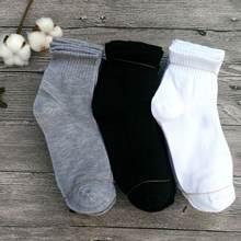 1 пара повседневные спортивные мужские деловые носки для мужчин
