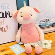 Cute Fruit Animal Plush Toy Pineapple Strawberry Pork Soft Filled Doll Birthday Christmas Gift