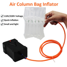 110V/220V Electric Air Column Bag Inflator Portable Air Cushion Machine Bubble Inflator Pump for Red Wine Fruit Express