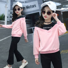 Best Selling Baby Girls Clothing 2019 Spring/autumn New Style Little Girl Webbing Two-piece Casual Sweet Yellow Sports