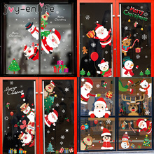 1pcs Merry Christmas Wall Stickers for Home Christmas Decoration New Year Windows Santa Claus Elk Glass Wall Sticker Window Home