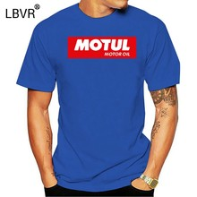 Motul T-Shirt Motor Oil Car Enthusiast Rally F1 Racing