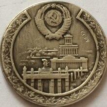 Российские монеты 5 копейка 1952 СССР копия