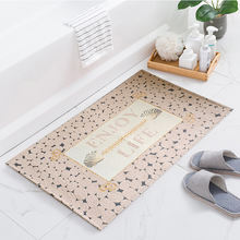 Жаккардовый коврик для ванной с геометрическим рисунком нескользящий