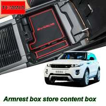 Подлокотник для салона автомобиля коробка хранения органайзер