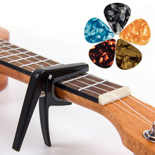 Kmise Ukulele Capo Ukelele Capo Capodaster Clamp Key Uke Trigger w/ 5 Picks Guitar Parts & Accessories guitar capo guitar accessories trigger capo with 6 free guitar picks for acoustic and electric guitars also ukulele and banjo
