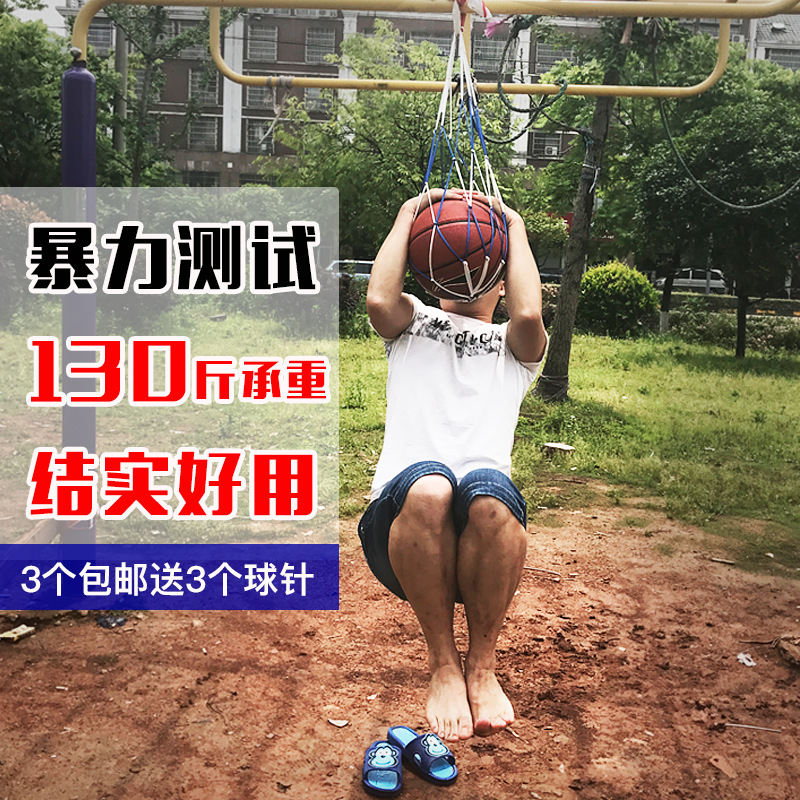 Basketball String Bag Can Be Installed Football Volleyball Rough Basketball Net Pocket Sports Bag String Bag Net Pocket-Ball Str