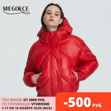 MIEGOFCE 2020 nowy projekt płaszcz zimowy kurtka damska izolowane Cut talia długość z kieszeniami Parka w stylu Casual stojak kołnierz z kapturem