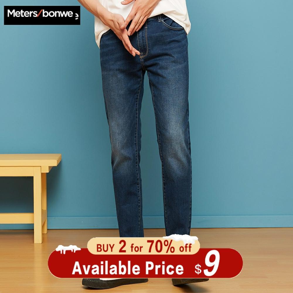 METERSBONWE Men Jeans Skinny Streetwear Jogger Pants Slim Korean Version Trousers Youth
