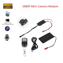 1080P Mini Camera Module IP Camera For Outdoor Indoor Smallest Video Recorder Portable Surveillance Module pu aimetis surveillance camera hd 500w pixel 2592x1944 autofocus mid tablet notebook computer using the usb camera module