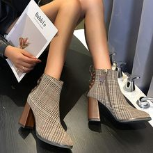 Vintage Behind Cross black and white plaid cloth Martin boots zippered classic boots Ankle Elegant winter boots women 2019(China)