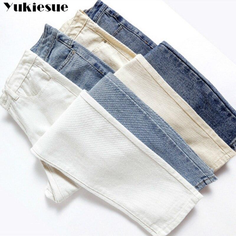 2019 Spring Autumn Women High Waist Harem Jeans Woman Trousers High Street Women Boyfriend Denim Jeans Womens Beige Black White