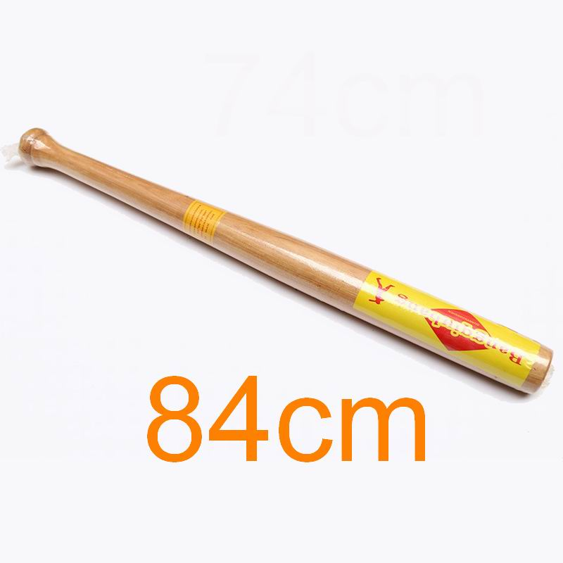 "33"" 84cm Natural Hard Wood Baseball Bat High Hardness Endurance Professional Process Comfortable Can Order More Than 1pc Once"