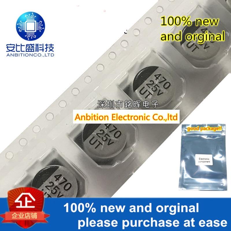 10pcs 100% New And Orginal UT1E471M1010VG 470UF 25V 10X10MM 10x10.2 In Stock