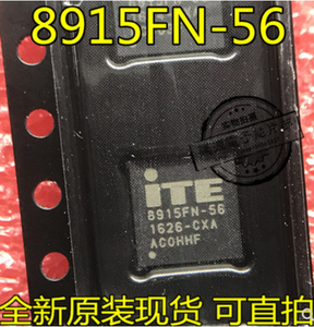 Image 1 - 1pcs IT8915FN 56  8915FN 56  100% New Original