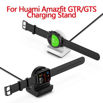Universal Magnetic Charger Stand for Xiaomi Huami Amazfit GTR/GTS Smart Watch USB Date Charing Cable Cord Line Holder Dock image