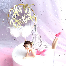 Cake Topper Happy Birthday Round Magic Transparent Bead Feather Plug Flower Fairy Diy Girls Party Decoration G