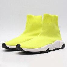 Sports walking leisure fashion walking shoes luxury fashion men