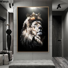 Modern Animal Art Lion Head With Crown Canvas Paintings Posters And Prints Wall Art Pictures For Living Room Decor (No Frame)