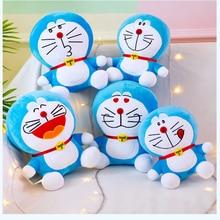 kawaii plush toys Doraemon stuffed cartoon animal crossing plush peluches grandes baby soft toys pillow juguetes home decoration