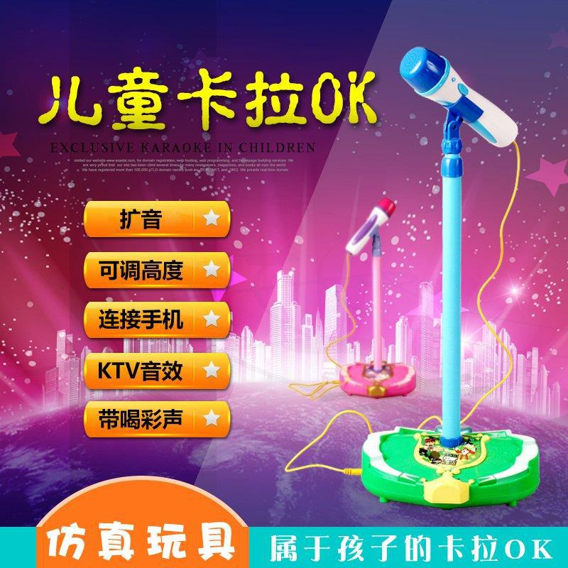 Children Microphone Singing Microphone Karaoke Pa K Song Singing Machine With Stand Chargeable Microphone Toy