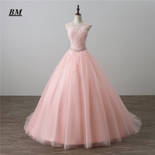 New Lace Tulle Quinceanera Dresses 2019 Ball Gown Beaded Lace Up Sweet 16 Dresses Formal Prom Party Gown Vestido De 15 Anos BM37 light blue tulle quinceanera dresses vestido de debutantes e 15 anos barato vestido de festa ball gown prom dresses beads