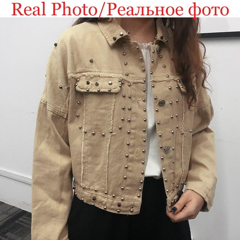 Осенне-зимняя женская куртка с заклепками в стиле Харадзюку, пальто, короткая джинсовая куртка, Студенческая Базовая куртка, верхняя одежда с длинным рукавом, однобортная куртка
