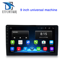 9 Inch universal size Android 8.1 Car Radio Player Stereo Audio Stereo Radio WIFI RDS BT Car GPS Navigation multimedia player