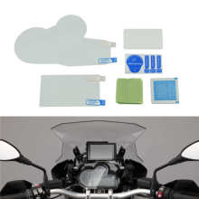 For BMW R 1200 GS Adv R 1200GS Adventure GSA LC 2014-2017 Motorcycle Cluster Scratch Cluster Screen Protection Film Protector cluster