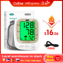 Cofoe דם אוטומטי זרוע עליונה דופק מד מטר BP קצב פעימות לב Tonometer דיגיטלי LCD מד לחץ דם