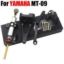 Suporte amortecedor de motocicleta mt09, suporte amortecedor para estabilização de direção para moto yamaha MT-09 mt09 fz09 MT-09 FZ-09-2013 2017 2014