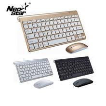 الترا سليم لوحة المفاتيح اللاسلكية المحمولة 2.4G لوحة مفاتيح صغيرة ماوس مجموعة لماك/دفتر/التلفزيون مربع/PC مكتب لوازم ل IOS الروبوت
