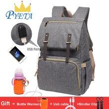 حفاضات حقيبة USB الطفل الحفاض حقيبة المومياء الأب على ظهره سعة كبيرة مقاوم للماء حقيبة لابتوب عادية قابلة للشحن حامل للزجاجة