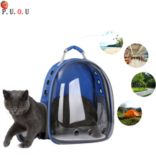 Pet Dog Carrier Backpack Transparent Bag Cat Outdoor Hiking Travel Space Portable Capsule Shaped