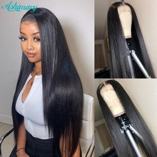 Ashimary 4X4/13X4/13X6 Straight Lace Front Human Hair