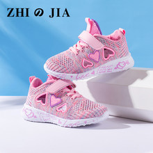 New Children Mesh Casual Shoes Girl Sneakers Kids Sport Footwear Kids Shoes for Girls Light Shoes Pink Flat Shoes Student Summer