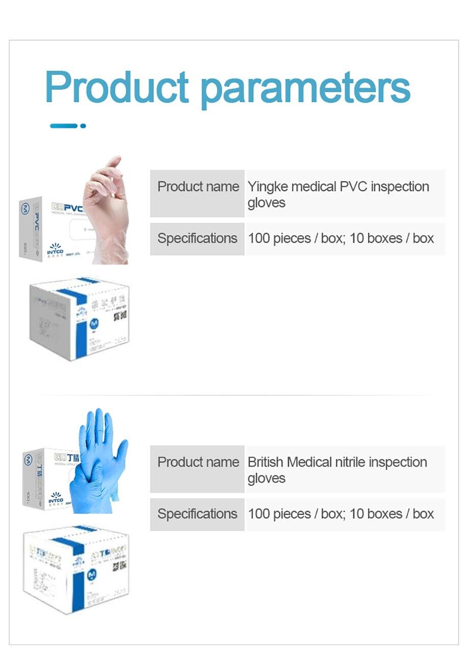 Boîte à Gants Médicaux Jetables