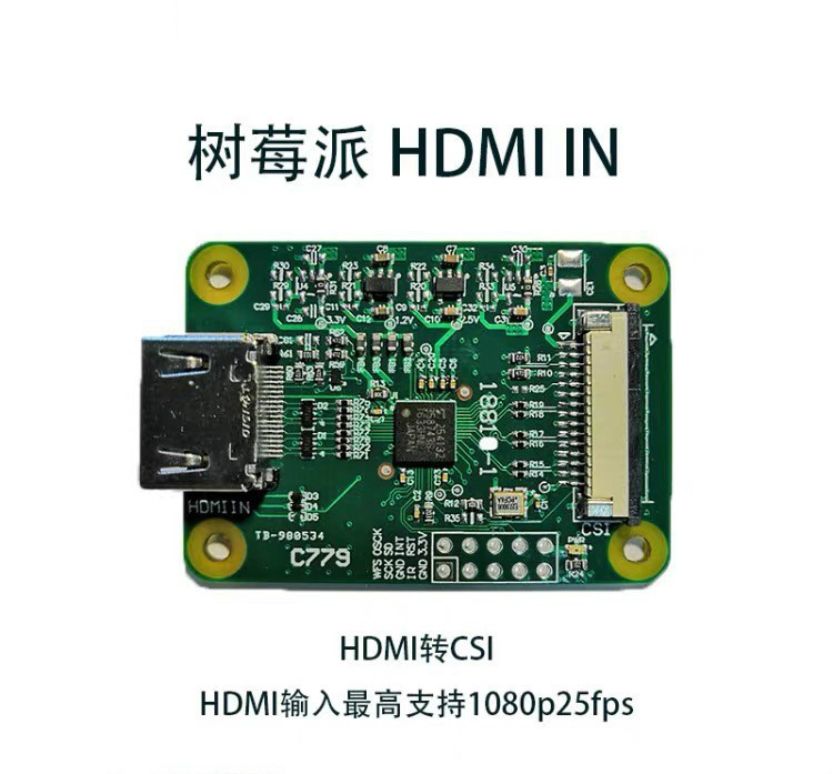 Camera Adapter Board HDMI To CSI-2 Can Support 4K 30fps