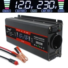 Converter 1500w/2000W/2600W DC12v or 24v to AC 220v car home inverter Voltage transformer LCD display dual usb charge EU socket