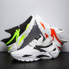 Men Socks Shoes Casual High Top Breathable Fashion Sneakers