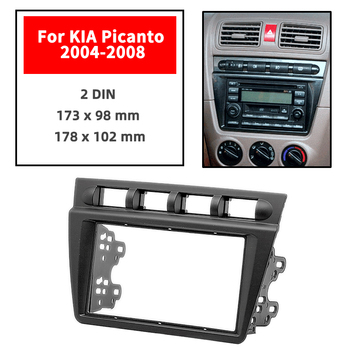 Double Din Radio Fascia for KIA Picanto 2004-2008 Black Panel Dash Mount Installation Trim Kit Face Black Frame GPS 173 x 98 mm image